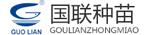 湛江国联水产种苗科技有限公司